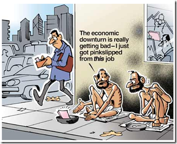 The State Of Economy Kandarp S Space